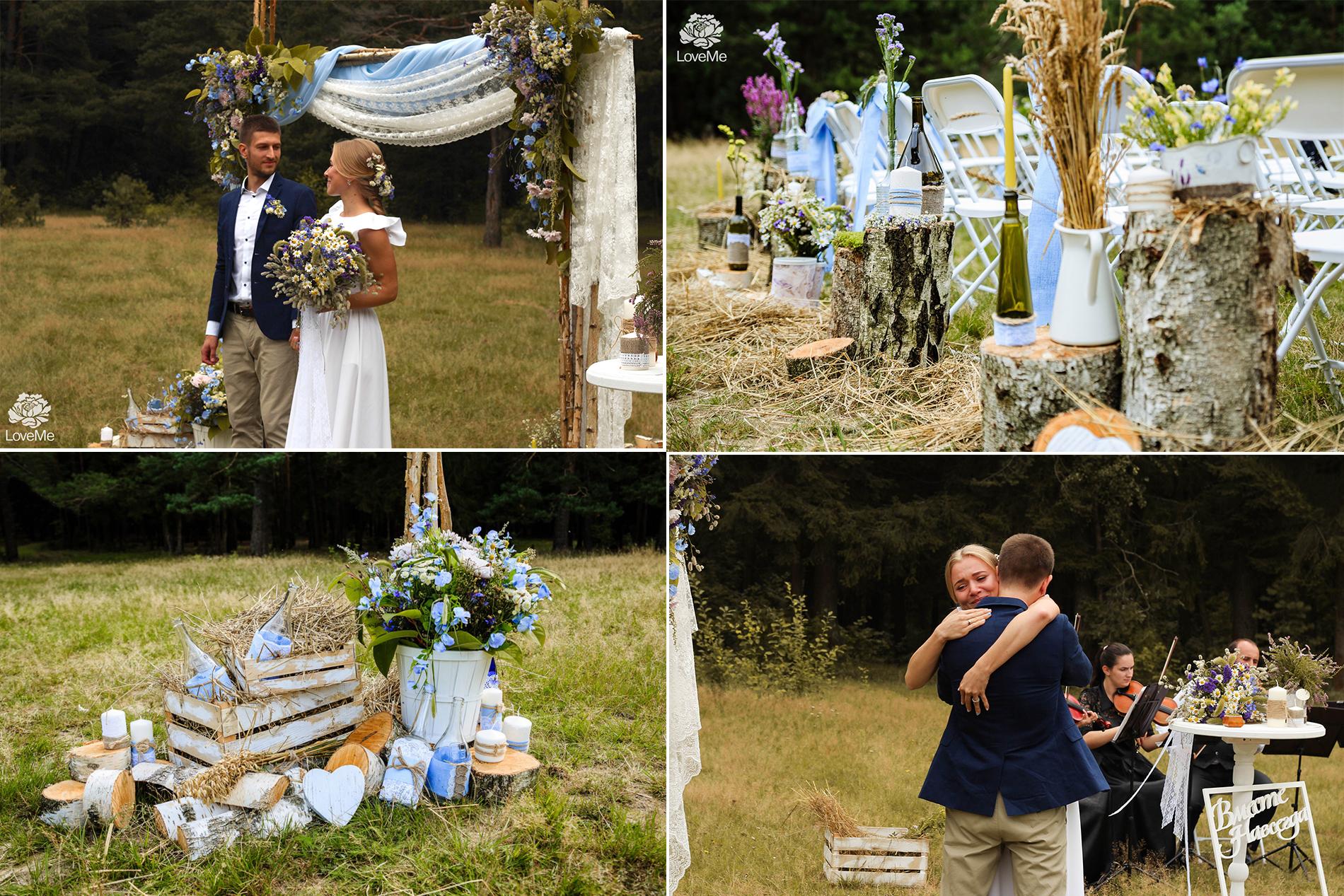 Выездная регистрация церемония в Могилеве свадебное агентство ЛавМи организация свадьбы экосвадьба украшение декор банкета свадьбы свадьба в поле на поляне в лесу