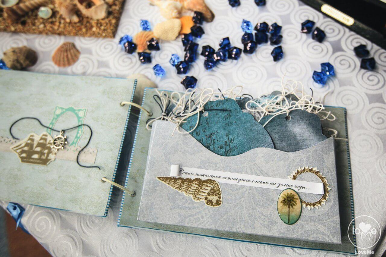 книга пожеланий Санта Мария морская свадьба Могилев организация и декор свадьбы украшение зала